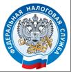 УФНС России по Владимирской области сообщает
